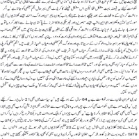 تعصب کی پهٹیچر سیاست،عمران خان سے درخواست،،جاوید چوهدری