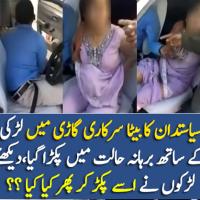 Politician's Son Caught Love Making in Govt Car