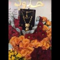 بیوی کو منانے کےلیے سعودی شوہر کی اچھوتی کوشش