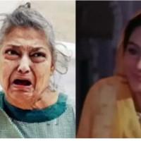 معروف اداکارہ کواپنا ہی بیٹا تشدد کے بعد شدید بیماری کی حالت میں ہسپتال میں چھوڑ کر فرار