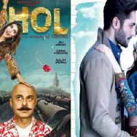 عید کے دن ملک بھر میں 14 فلمیں ر یلیز کی جائیں گی