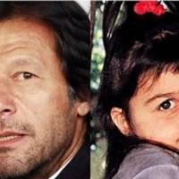 عمران خان اور سیتا وائٹ کی مکمل کہانی پڑھئے .قسط نمبر1