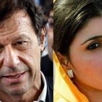 """عائشہ گلالئی نے عمران خان کی ویڈیوز """"لیک"""" کر دیں"""