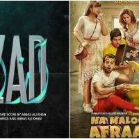 پاکستان کی 2 فلمیں ساؤتھ ایشین انٹرنیشنل فلم فیسٹول کی زینت بنیں گی