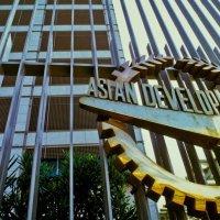 پاکستان میں مہنگائی کی شرح میں اضافہ ہو گا: ایشین ڈویلپمنٹ بینک کی رپورٹ